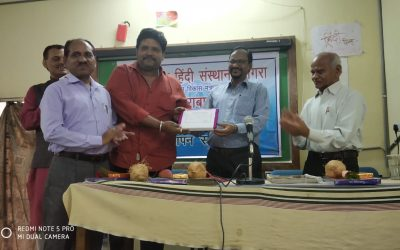 Hindi teacher Sir Rajesh Tripathi awarded Best teacher award at Maharashtra Hindi teachers workshop